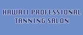 Logo: Solarium Hawaii